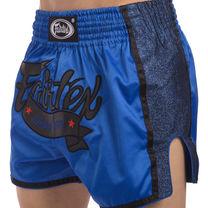 Шорты для тайского бокса и кикбоксинга FAIRTEX (BS1702, синий)