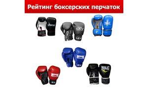 Топ боксерских перчаток до 1000 грн