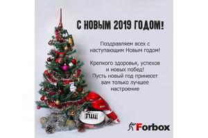 Режим работы на новогодние праздники 2018