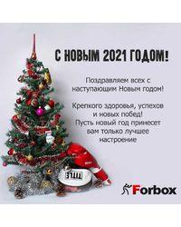 С новым 2021 годом>
