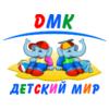 DMK72