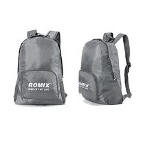 Складной портативный рюкзак для путешествий ROMIX (RH27GR, серый)