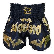 Шорты для тайского бокса Thai Professional (TPS12, черные с золотом)