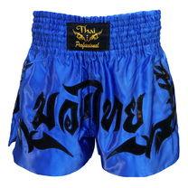 Шорты для тайского бокса Thai Professional (TPS13-BL/BK, сине-черные)