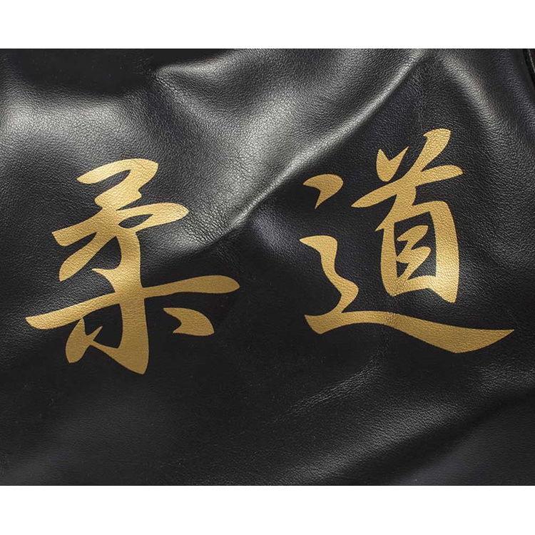 257ba5b6e4 Сумка спортивная Adidas Super Sport Judo на основе PU (ADIACC051 ...