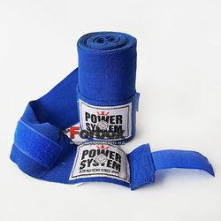 Бинты боксерские эластичные Power System (PS-3404, Blue)