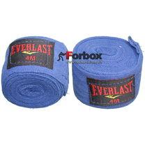 Боксерские бинты Everlast спандекс (BO-3729, синие)