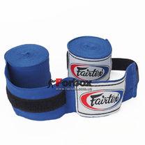 Боксерские бинты эластичные Fairtex (HW2-BL, Синий)