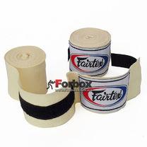 Боксерские бинты эластичные Fairtex (HW2-W, Белый)