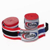 Боксерские бинты эластичные Fairtex (HW2THAI-WBLR, белый-синий-красный)