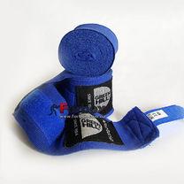 Боксерские бинты Green Hill эластичные (BP-6232, синие)