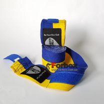 Боксерські бинти Green Hill еластичні (BP-6232, синьо-жовті)