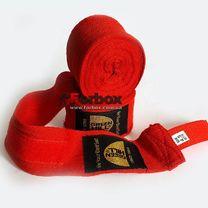 Бинты боксерские Green Hill натуральный хлопок (BP-6235, красные)