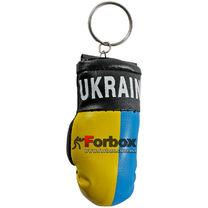 Сувенірна рукавиця на кільці Україна (FB-2077, синьо-жовті)