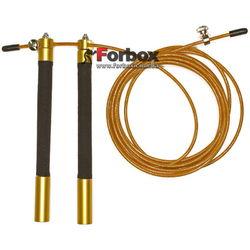 Скакалка скоростная Zelart профессиональная со стальным тросом (FI-5345, желтая)