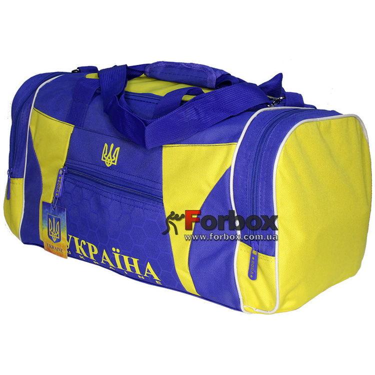 aeeba17cf5af Сумка спортивная Zelart Duffle Bag Ukraine (GA-5517, сине-желтая ...
