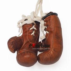 Сувенирные боксерские перчатки VINTAGE на шнуровке (F-0244, коричневые)