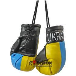 Сувенирные боксерские перчатки Украина (FB-5028, сине-желтые)