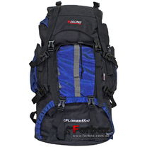 Рюкзак туристический с металлическим каркасом 65л + 10л Zelart (черно-синий)