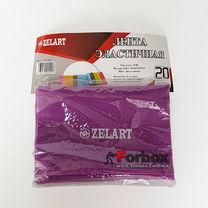 Стрічки еластична для фітнесу та йоги TUBE 1200*150*0.3 мм (FI-6306-1,2, фіолетовий)