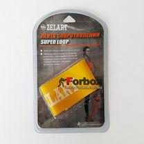 Лента сопротивления для фитнеса LOOP BANDS жесткость XXS (FI-8228-1, желтые)