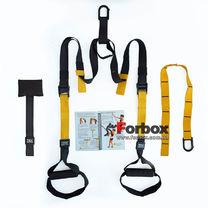 Петли TRX функциональный тренажер Pack P2 (FI-3724-03, черно-желтый)
