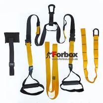 Петли TRX функциональный тренажер PRO Pack-3 (P3) (FI-3727-05, черно-желтый)