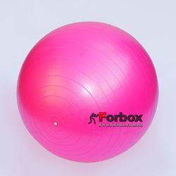 М'яч для фітнесу (фітбол) гладкий сатин 65см Zelart (FI-1983-65, рожевий)