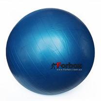 Мяч для фитнеса (фитбол) гладкий сатин 85см Zelart (FI-1985-85, синий)