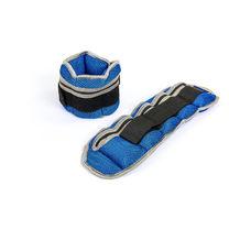 Обважнювачі універсальні для рук і ніг 2 по 2 кг (FI-7209-4, синій)