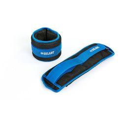 Утяжелители-манжеты водонепроницаемые 2 по 1 кг (FI-7210-2, черно-синий)