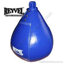 Пневматическая груша REYVEL (кожа, 0374)
