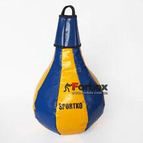 Груша боксерская каплевидная 0.4м 5кг SportKo (ГП1, ПВХ)