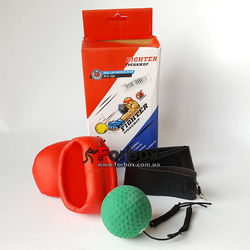 Тренажер для бокса Fight Ball с накладками для рук (BO-5646)