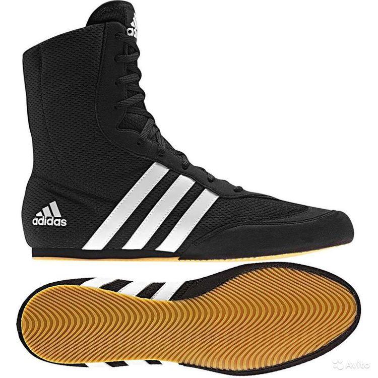 687f278ab Боксерки Adidas Box Hog 2 (G64502, черные) купить в магазине Forbox