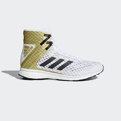 Боксерки профессиональные Adidas SpeedEX 16.1 BOOST (DA9881, белые)