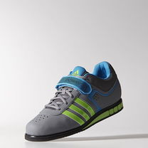 Штангетки Powerlift 2 Adidas (G96434, серые)