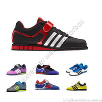 Штангетки Powerlift 2 Adidas