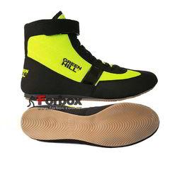 Обувь для бокса Green Hill боксерки (BSS-1802, черно-зеленые)