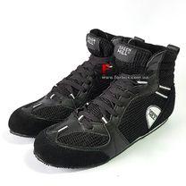 Боксерки Green Hill обувь для бокса (PS-006, черные)