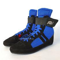 Обувь для бокса Боксерки Украина из натуральной замши с сеткой (BSLTRS, черно-синий)