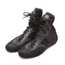 Боксерки Reyguard средние (кожа, черные)