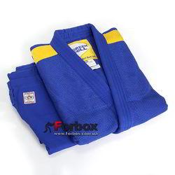 Кимоно для дзюдо Green Hill Professional с лицензией IJF 750 гм2 (JSP-10388, синее)