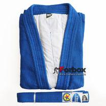 Куртка для самбо Green Hill Master 550 гм2 (SC-20032, синяя)