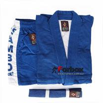 Самбовка куртка для самбо Wolf 650 гм2 (RSU-275, синяя)