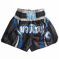 Шорты для тайского бокса и кикбоксинга Venum Chaiya (VL-0216, черно-синий)