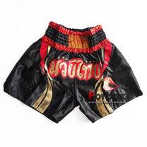 Шорты для тайского бокса и кикбоксинга Venum Chaiya (VL-0218, черно-красный)