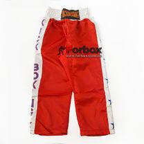 Штани для кікбоксингу дитячі Kickboxing Matsa (MA-6735, червоний)