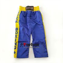 Штаны для кикбоксинга детские Kickboxing Matsa (MA-6736, сине-желтый)
