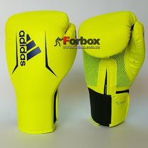 Боксерские перчатки Adidas SPEED 75 (ADISBG75-YL, Салатовый)